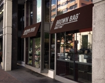 BrownBag_bethesda